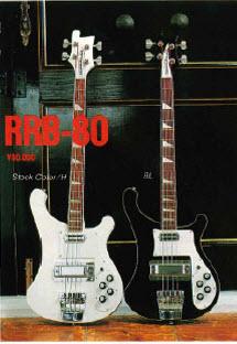 ferdandes-catalog-1984-basses
