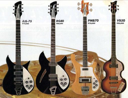 Greco 1985 Catalog