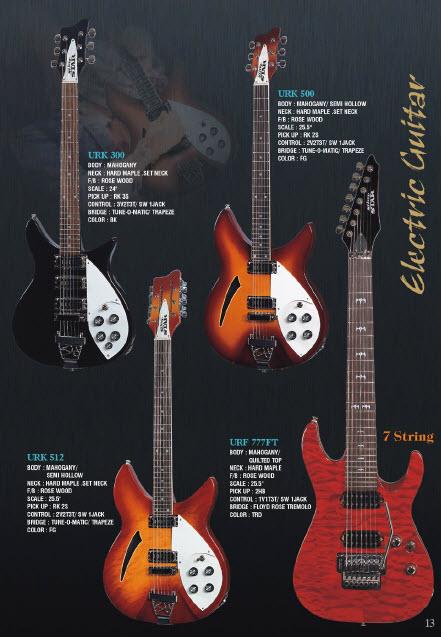 Unsung catalog featuring Rick copies
